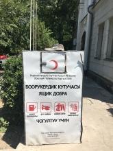 Mijn Nikes krijgen een twede leven in Kyrgizië.