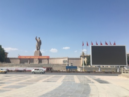 Mao in Kashgar.