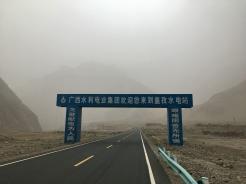 KKH China.