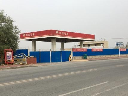 Tankstation.