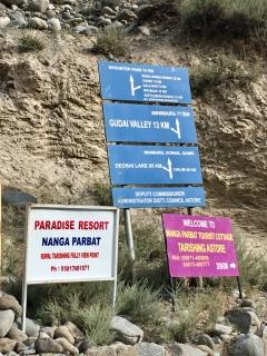 Elk verblijf in Pakistan is een 'resort';