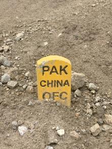 De KKH werd gebouwd met de hulp van China.