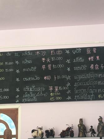 Handig, menu in twee talen.
