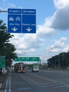 Fietspaden in Thailand.