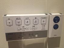 Bediening van het toilet.