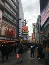 Osaka.