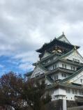 Kasteel van Osaka.
