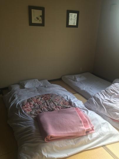 Japanse bedden.