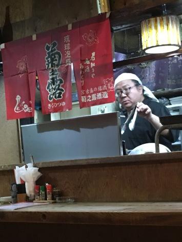 Japanse chef.