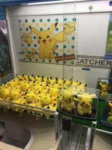 Pikachu!