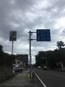 7-Elevens zijn overal in Japan.