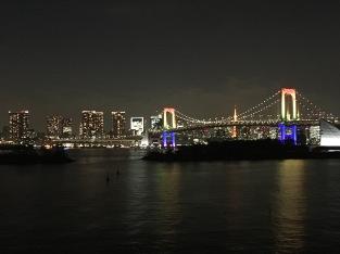 Tokyo bay.