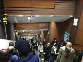 Tokio metro.
