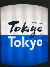 Tokio: Vol 'nieuwe' en 'oude' cultuur.