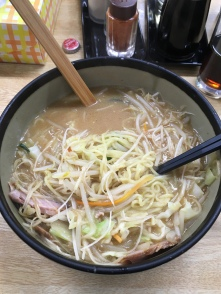 Laatste ramen in Japan.